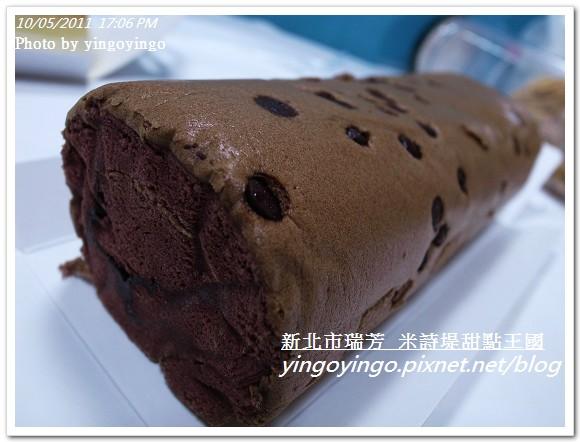 台北瑞芳_米詩堤20110529_R0042607