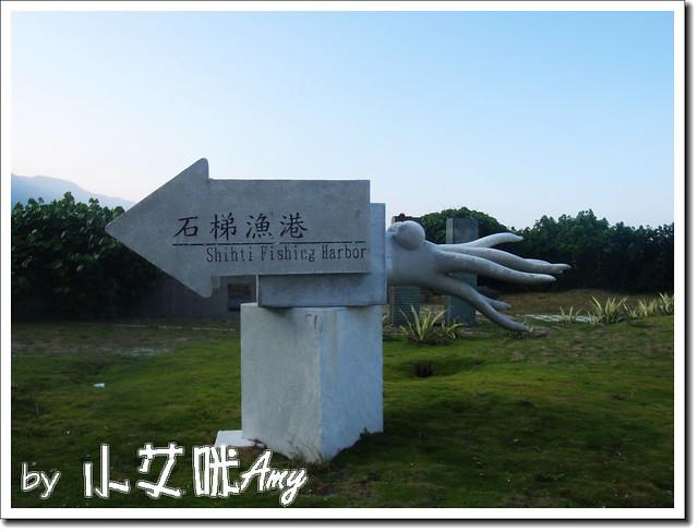 台11線石梯漁港P7242530