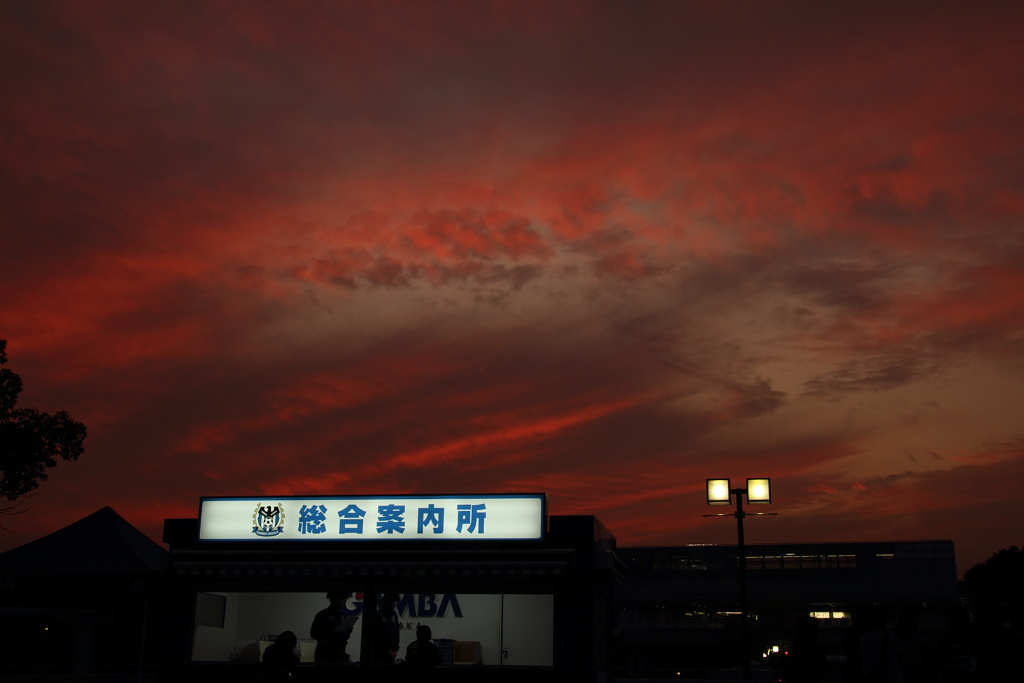 afterglow at Banpaku Stadium