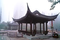 (pangzihu) Tags: autumn mist fog sigma   dp1   hangzhou dp1s