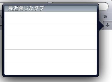 Pastebot 2011-11-05 04.52.07 午前.jpg