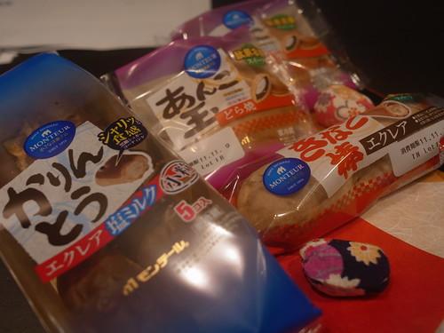 monteur nostalgic sweets