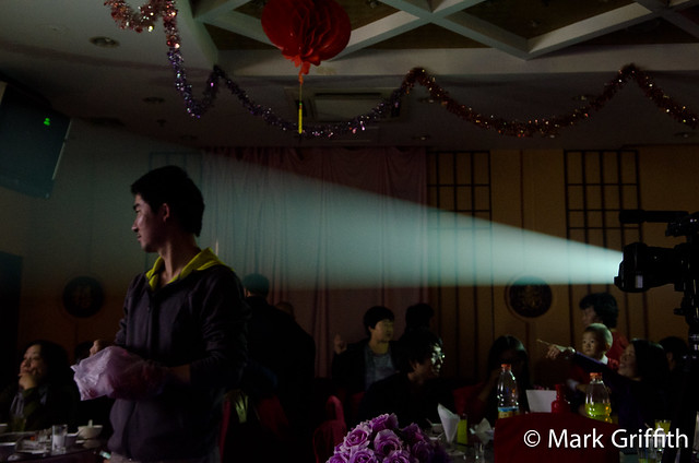 Spotlights in the Wedding Hall