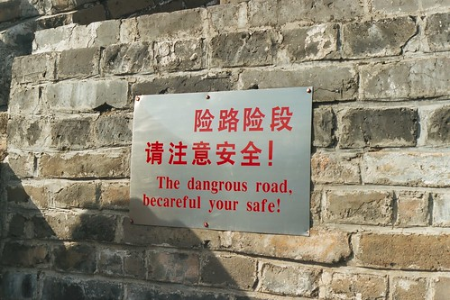 The dangerous road