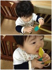 朝、KeyKeeperで遊ぶ(2011/11/9)