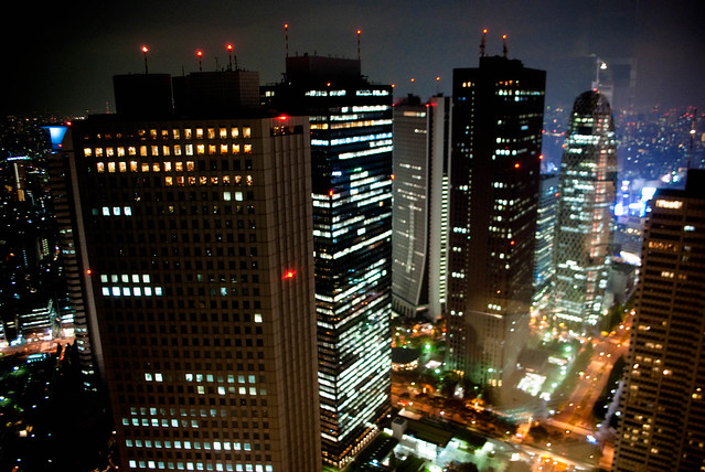 Shinjuku's Skycrapers