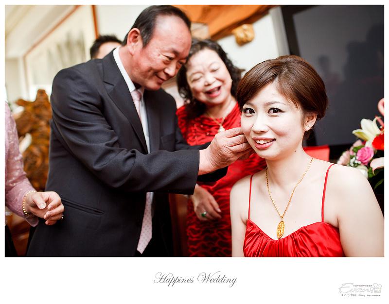 婚禮攝影-Ivan & Hele 文定_132