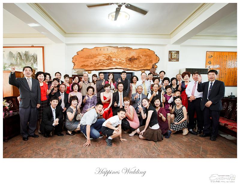 婚禮攝影-Ivan & Hele 文定_152