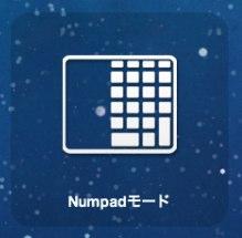 スクリーンショット 2011-11-12 20.36.31.png