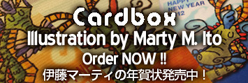cardbox_banner