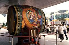 Drum (D70) Tags: slr film expo drum scanner south slide korea 64 1993 scanned kodachrome tamarack nikonf801 ceromonial nikkorfafzoom2885f35f45 taejonexpo93
