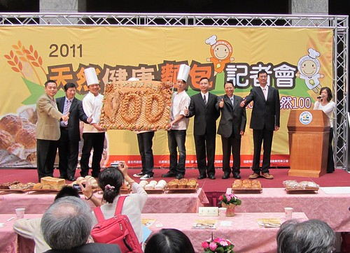 In October, U.S. Wheat Associates held a press conference in cooperation with the Taipei Vocational Baking School, Taipei city government and Taipei bakers association to highlight the benefits of healthy breads using U.S. ingredients.