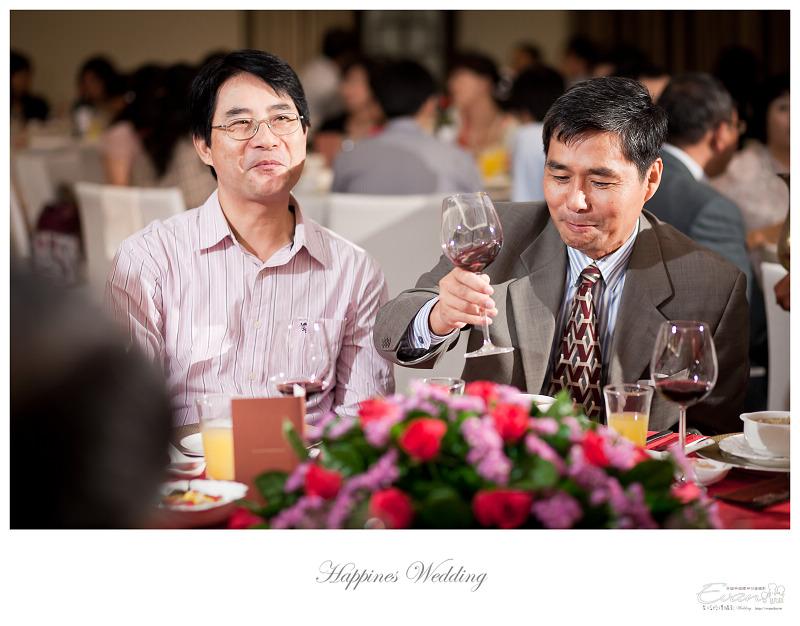 [婚禮攝影]勝彥&姍瑩 婚禮宴客_074