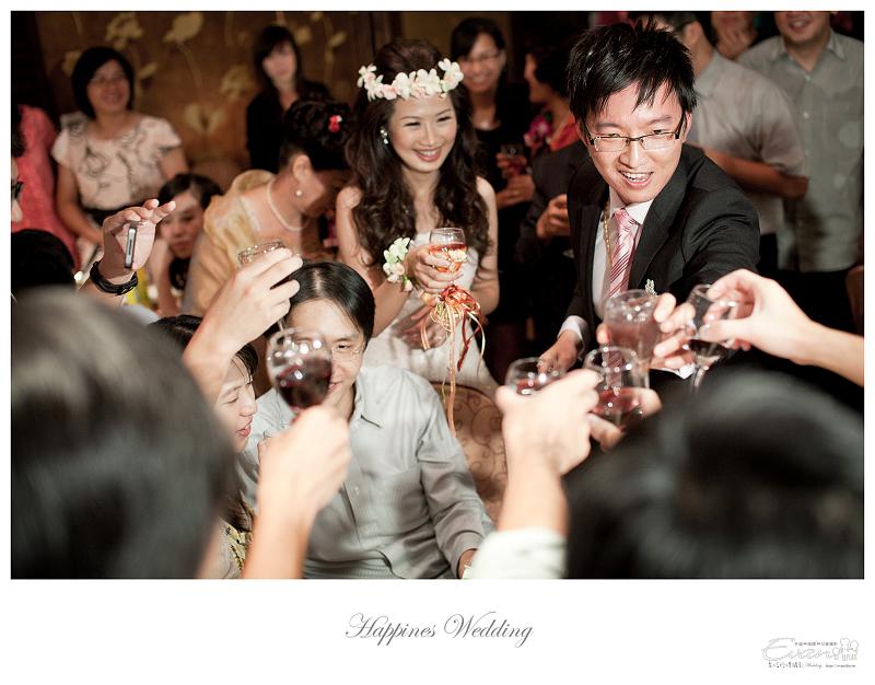 [婚禮記錄]致仲秀騏結婚紀錄_227