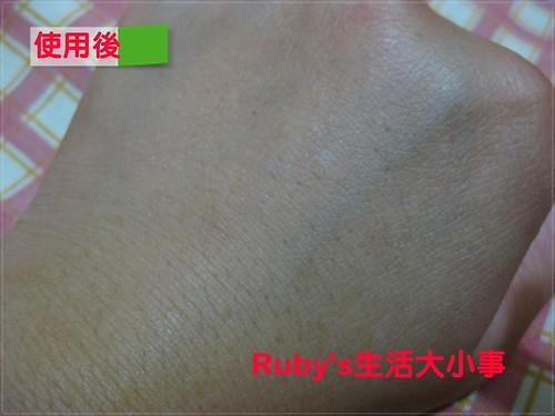 施巴嬌顏活性水合凝露 (5)