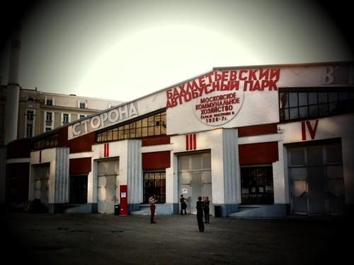 <span>mosca</span>Garage, cultural exhibitions<br><br><p class='tag'>tag:<br/>mosca | cultura | </p>