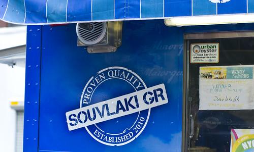 Souvlaki GR - Truck