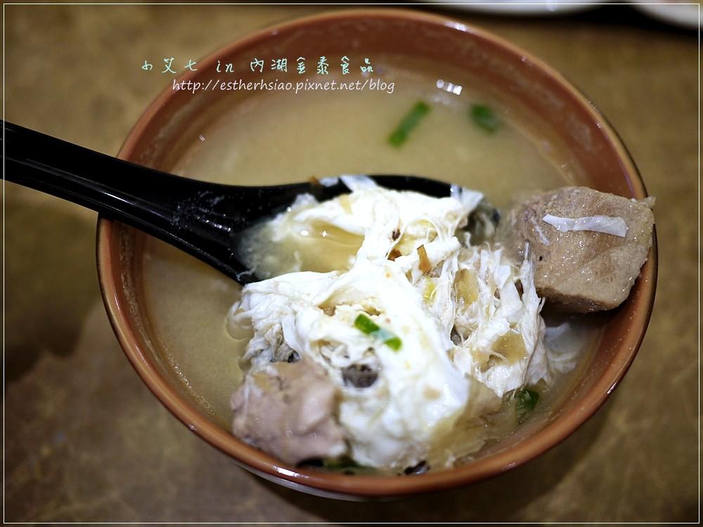 7 過魚味噌湯