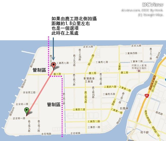 2011_1010_百年國慶煙火在彰化i-9tLvDTJ
