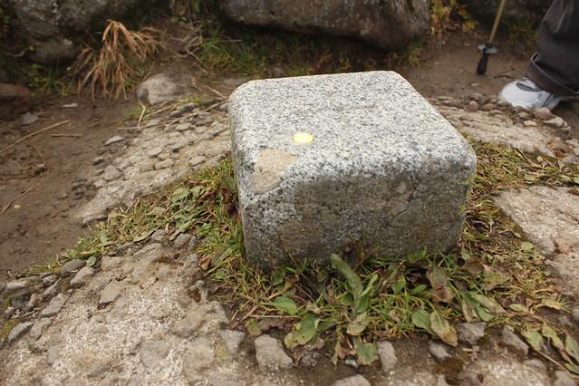 岩木山三角点