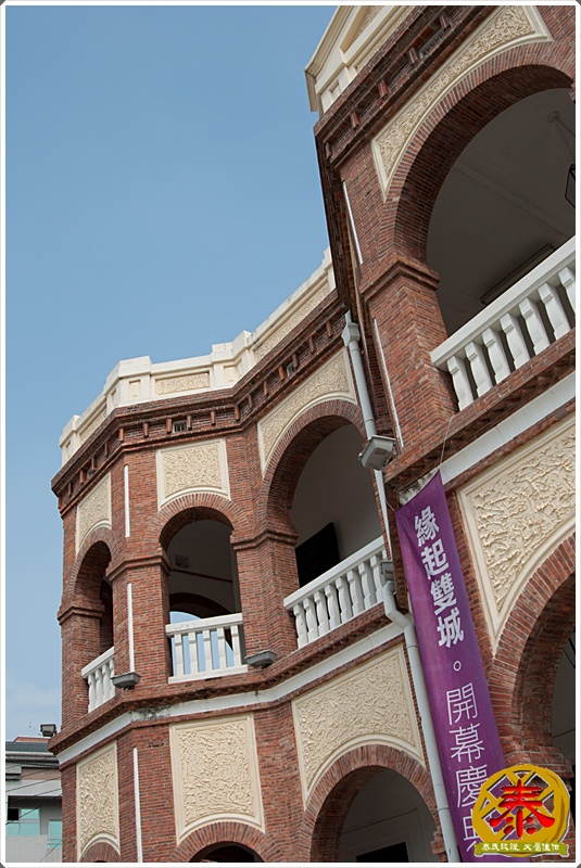 景1-台南原知事官邸~賽德克巴萊劇照展-4