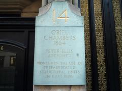Photo of Stone plaque № 7968