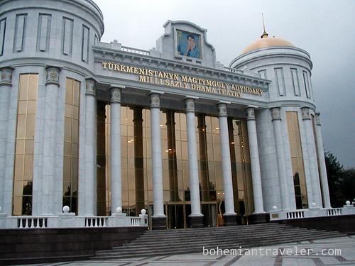 Ashgabat Drama Theater