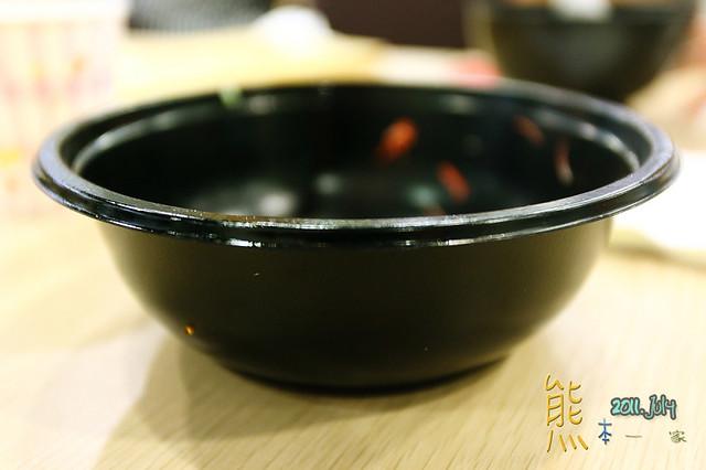 竹北日式餐廳|順億鮪魚專賣店