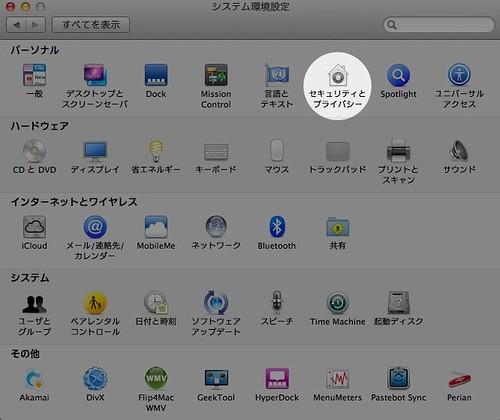 Mac無線LAN_6