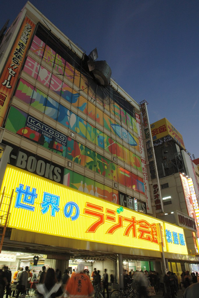 "An ""unidentified"" artificial satellite crash into Akihabara Radio Kaikan"
