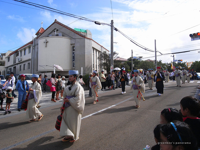 111103琉球王朝祭り首里「古式行列」(首里城祭の最終日)4