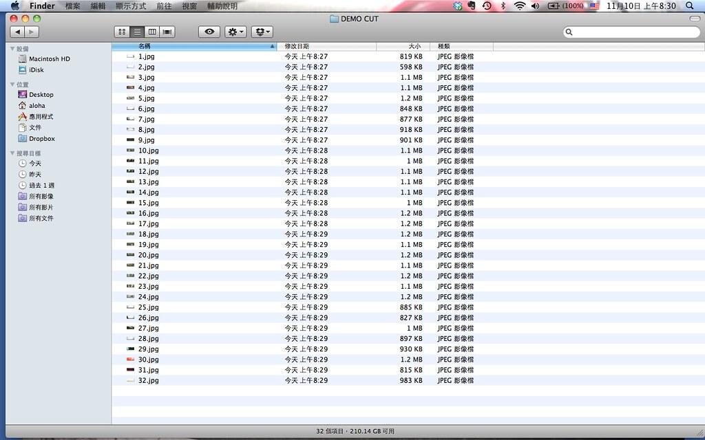 螢幕快照 2011-11-10 上午8.30.07