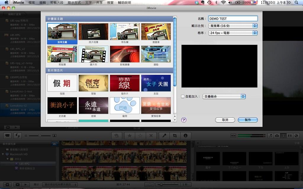 螢幕快照 2011-11-10 上午8.30.40