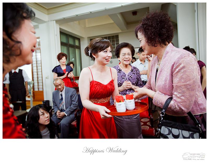 婚禮攝影-Ivan & Hele 文定_116