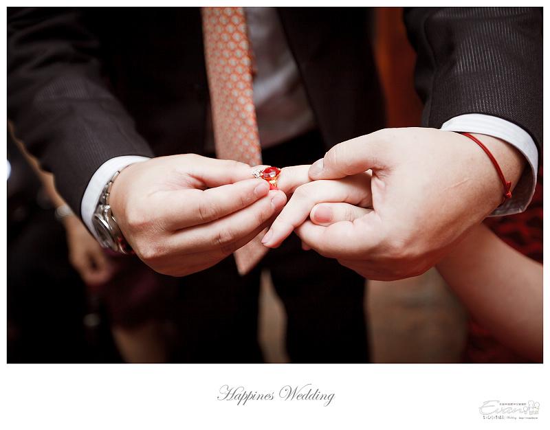 婚禮攝影-Ivan & Hele 文定_122