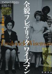 webDICE_3297_book