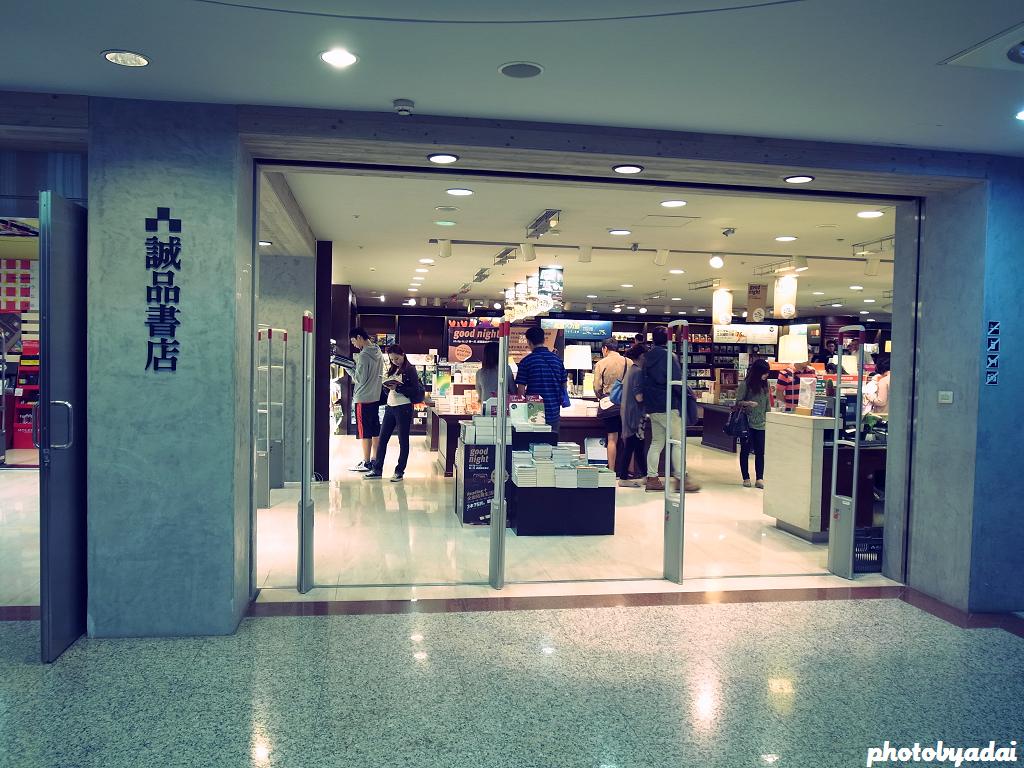 2011.11.12 中友誠品_GRD4