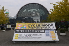 Cycle Mode International Osaka 2011