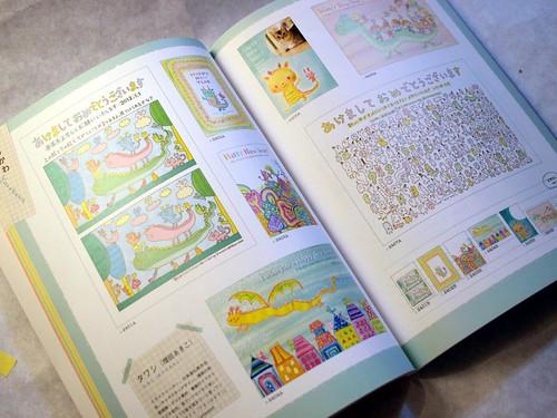 Akiko-NewYearCardBook_B03