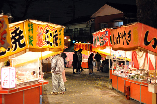 Tori-no-uchi Fair