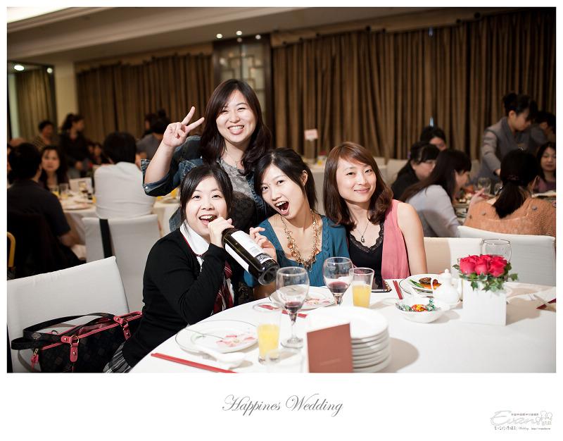 [婚禮攝影]勝彥&姍瑩 婚禮宴客_082