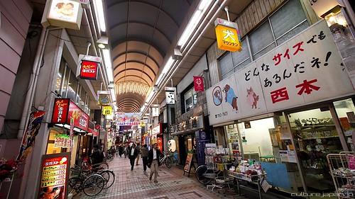 Tokyo Arrival 5