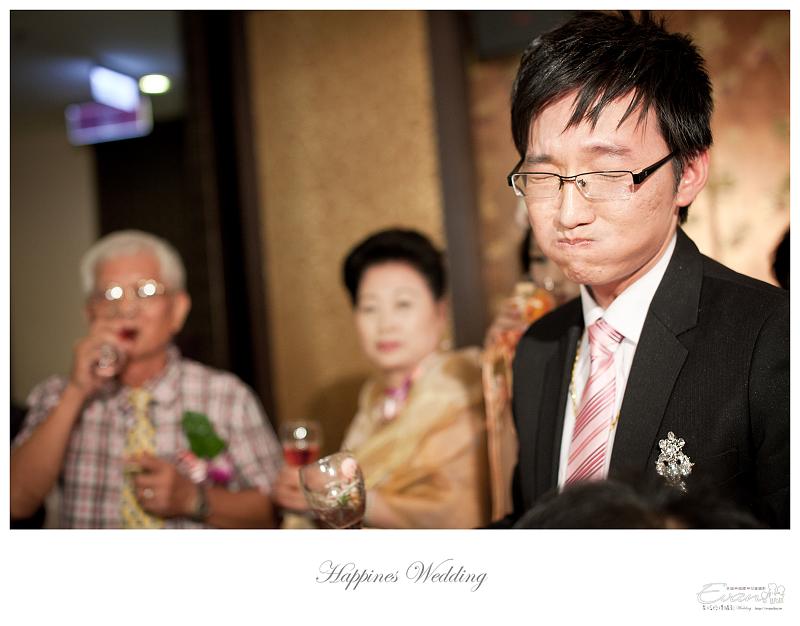 [婚禮記錄]致仲秀騏結婚紀錄_218