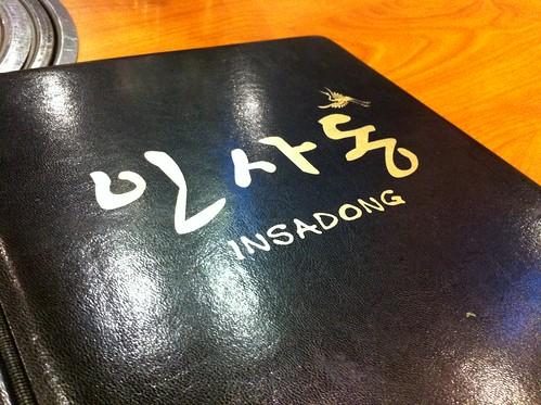 Insadong - Date?