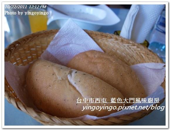 台中西屯_藍色大門20111022_R0043114