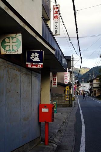 山寺の商店