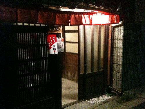 リーズナブルな隠れ家『町家貸スペースぼたん』@奈良市