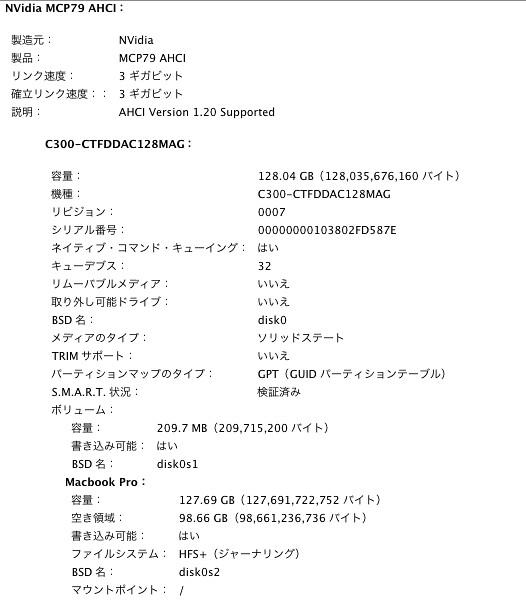 スクリーンショット(2011-10-29 23.53.10)