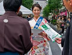 () Tags: tokyo ginza           29