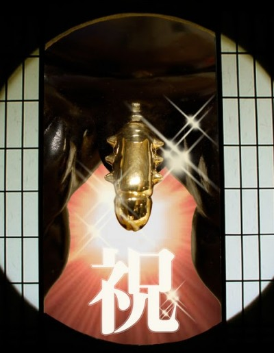 Grand Prize RESTORE DEBRIS JAPAN